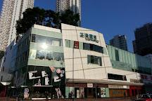 Tsuen Wan Plaza, Hong Kong, China