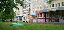 Билайн, улица Металлургов на фото Орла