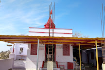 Savitri Temple, Ajmer, India