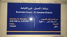 Emirates NBD dubai UAE
