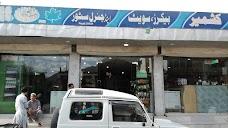 Kashmir Bakery Chitral