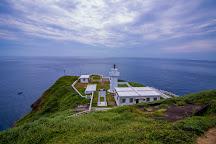 Bitoujiao Lighthouse, Ruifang, Taiwan