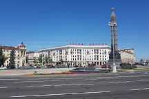 Victory Monument, Minsk, Belarus