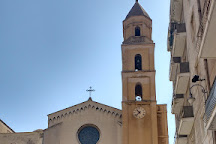 Chiesa Collegiata di Sant'Eulalia, Cagliari, Italy