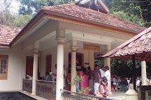 Mannarasala Sree Nagaraja Temple, Alappuzha, India