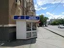 Роспечать, улица Нефтяников на фото Орска