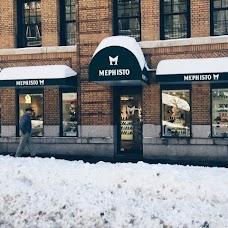 Mephisto new-york-city USA