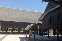 Balla Lompoa Museum, South Sulawesi, Indonesia