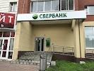 Сбербанк, улица Бебеля на фото Екатеринбурга