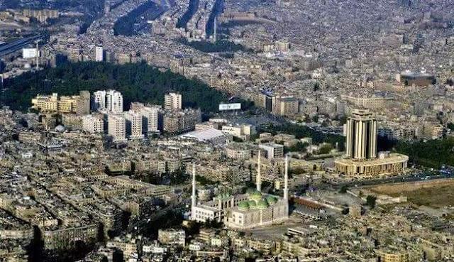 Damascus (Dimashq)