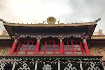Chambarin Temple, Nagoya, Japan