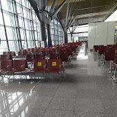 Bus Station  Nur Sultan Airport