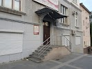 Чжун-И, улица Тургенева на фото Хабаровска