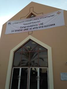 St. Mark Coptic Church dubai UAE