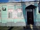 Новая кровля, Тургеневский переулок на фото Таганрога