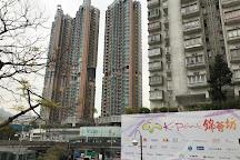 K-Point, Hong Kong, China