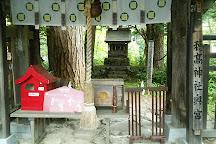 Hodaka Shrine Okumiya, Matsumoto, Japan