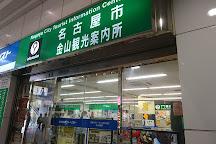 Nagoya City Kanayama Tourist Information Center, Naka, Japan