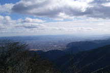 Mt. Atago, Kyoto, Japan