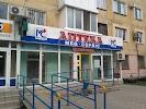 Аптека Мед Сервис