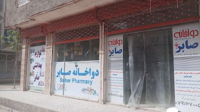 Saber Pharmacy