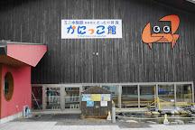 Tottori Karo Kanikkokan, Tottori, Japan