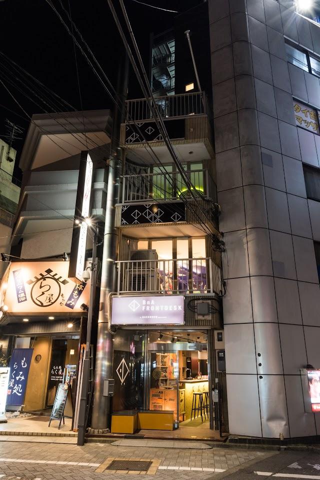 BnA Hotel - Koenji
