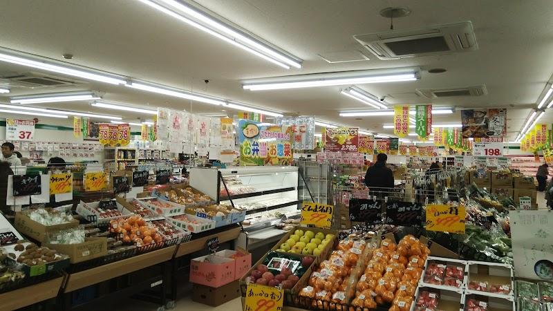 業務スーパーあけぼの店
