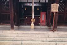 Sannomiya Shrine, Kobe, Japan