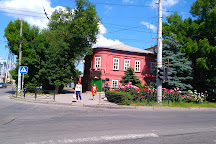 Chekhov's Shop, Taganrog, Russia
