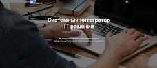 DA IT Company, улица Дмитриева на фото Омска