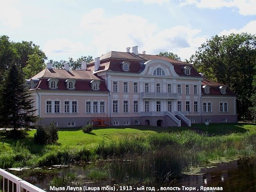 Laupa Manor