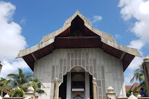 Muzium Negeri Terengganu, Kuala Terengganu, Malaysia