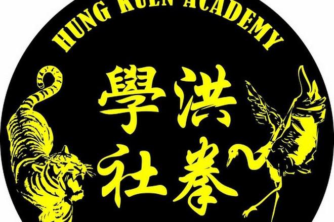 Kung Fu Corner, Hong Kong, China