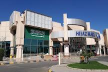 Al Hijaz Mall, Mecca, Saudi Arabia