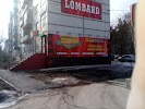 LOMBARD, проспект 50 лет Октября на фото Сызрани