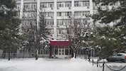 Областной консультативно-диагностический центр, Пушкинская улица на фото Ростова-на-Дону