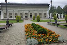 The Memorial Complex of the Tuskulenai Peace Park, Vilnius, Lithuania