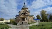 Быстрый Исток, Красный проспект на фото Новосибирска