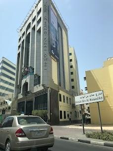 360° dubai UAE