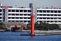 Yokohama Port Symbol Tower, Yokohama, Japan
