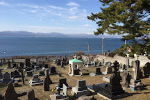 Hakodate Foreign General Cemetery, Hakodate, Japan