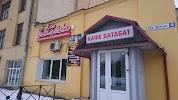 Бат-а-бат, Кафе, улица Жукова, дом 23 на фото Санкт-Петербурга