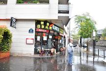 Bercy Village, Paris, France