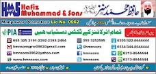 Hafiz Muhammad & Sons