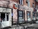 """Промсвязьбанк, операционный офис """"Первомайский"""", Первомайская улица на фото Уфы"""
