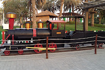 Al Montazah Parks, Sharjah, United Arab Emirates