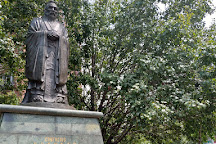 Statue of Confucius, New York City, United States