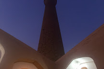 Ali Mosque Minaret, Esfahan, Iran