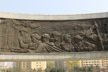Monument to the Korean Workers Party, Pyongyang, North Korea
